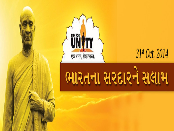 Our Salute The Iron Man India