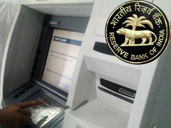 Be Alert While Using Bank Atm Unnecessary