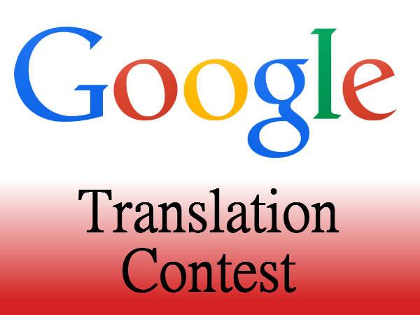Participate Translation Contest Google Win Android One Phone