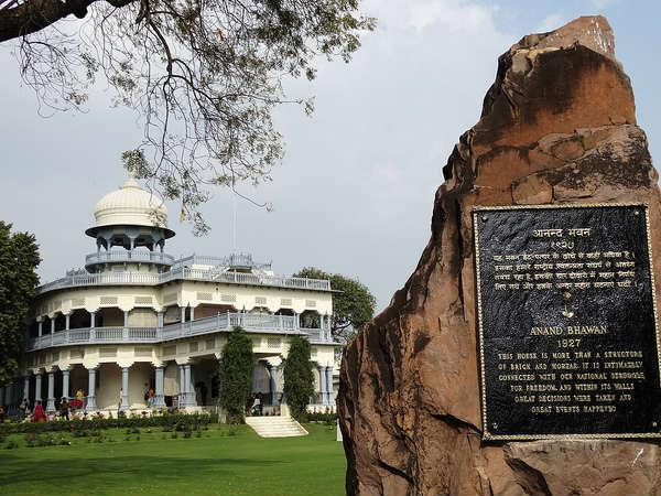 Check The Allahabad Tourist Places These Pictures