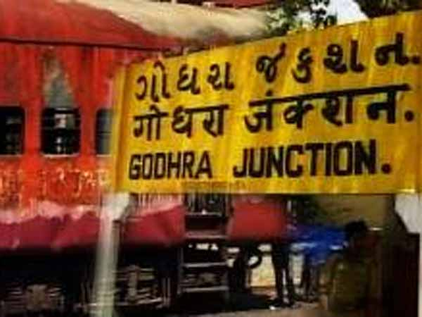 Godhra Train Case Convict Sentenced Death Jumps Parole