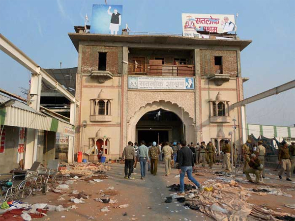 Pregnancy Kit Petrol Bombs Acid Syringes Found In Rampal Ashram