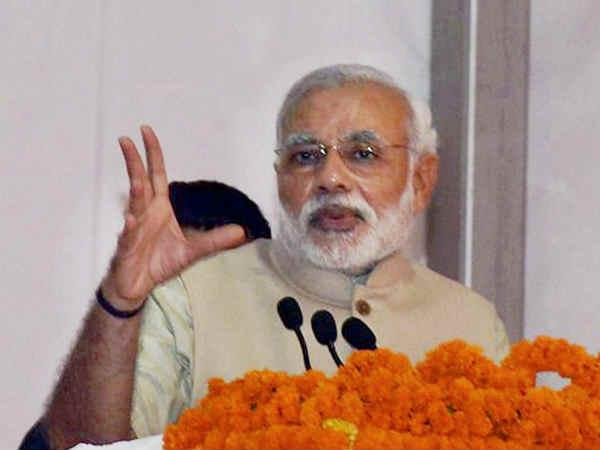 Give Me Full Majority I Will Give You Full Development Narendra Modi