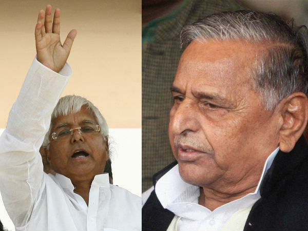 Mulayam Lalu To Forge New Alliance Through Matrimony