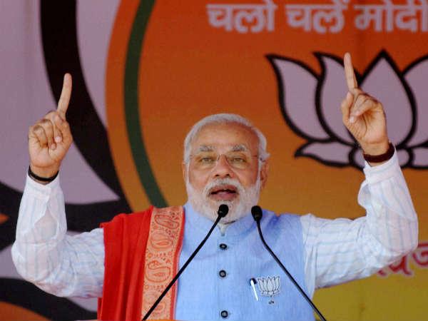 Narendra Modi Addresses Election Rally In Jammu Kashmir S Samba With Tight Security