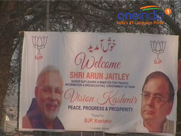 Jammu Kashmir Elections Security Beefed Up In Jammu And Kashmir Narendra Modi Rally