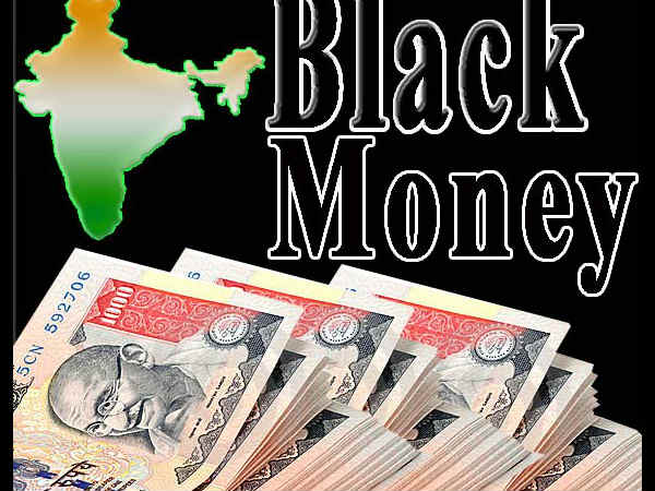 Black Money Sit Finds Rs 14958 Crore India Rs 4479 Crore In Swiss Banks Hsbc