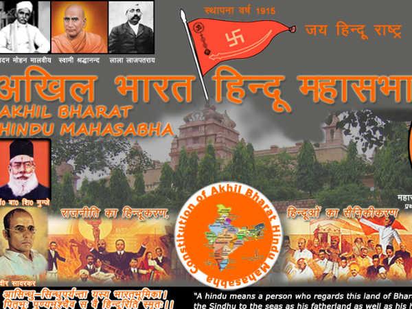 Hindu Mahasabha Wants Godse Busts Across India