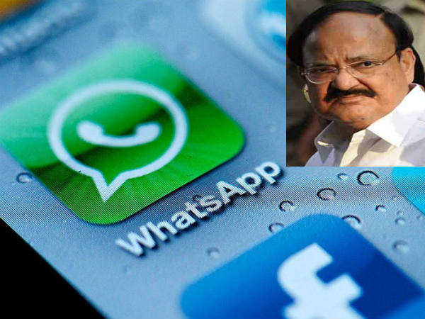 Whatsapp Wrong Message Regarding Retirement Age Surprises Government