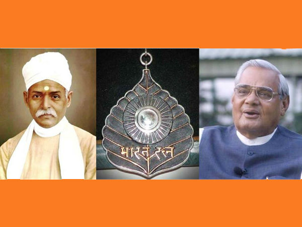 Atal Bihari Vajpayee Madan Mohan Malaviya To Be Conferred Bharat Ratna
