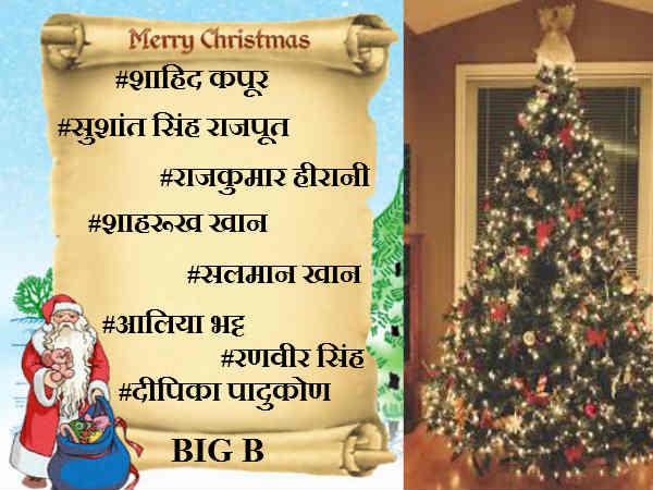 Santa Gives Christmas Gifts Salman Shahrukh Alia Shahid