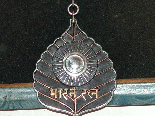 All You Need Know About The Bharat Ratna