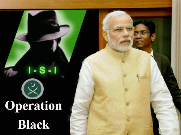 narendra-modi-operation-black