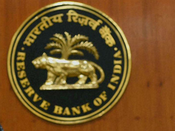 Rbi Raised Question On India S Financial System