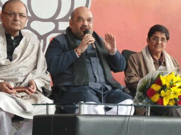 Kiran Bedi Joined Bjp Fight Delhi Election Said I Am Mission Modi