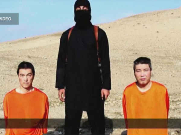 Japanese Pm Shinzo Abe Rushes Japan As Isis Releases New Video Of Hostages