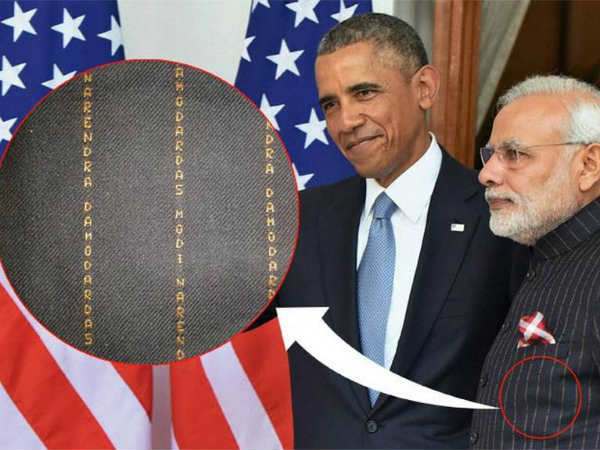 Pm Modi S Suit Auction Price Reached At 1 21 Crore