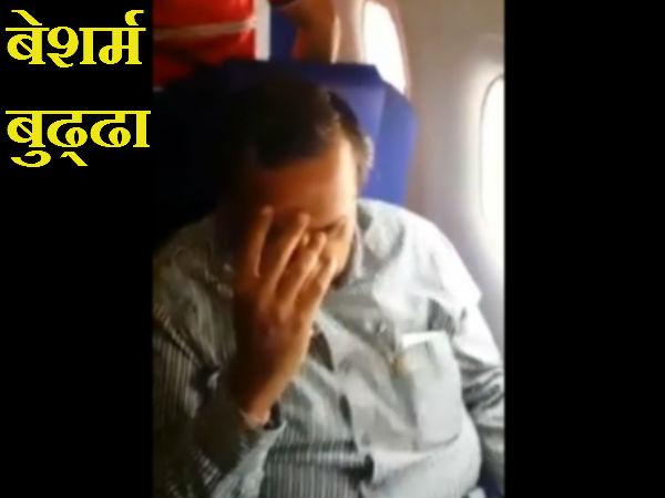 Viral Video Girl Confronts Molester On Flight Leaves Him Shame Faced