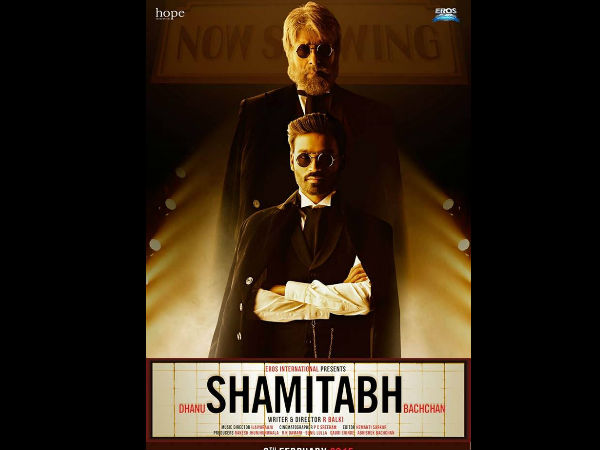 Shamitabh Movie Review Gujarati