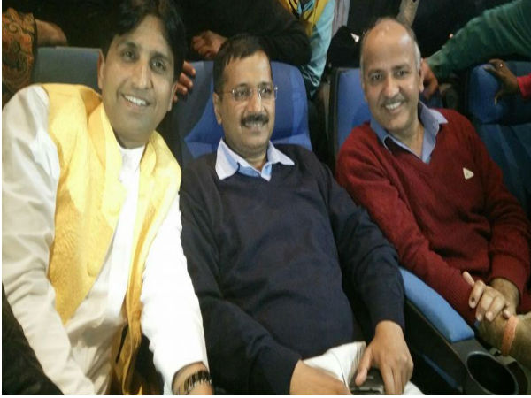 Kejriwal Colleagues Enjoy Hindi Movie Baby
