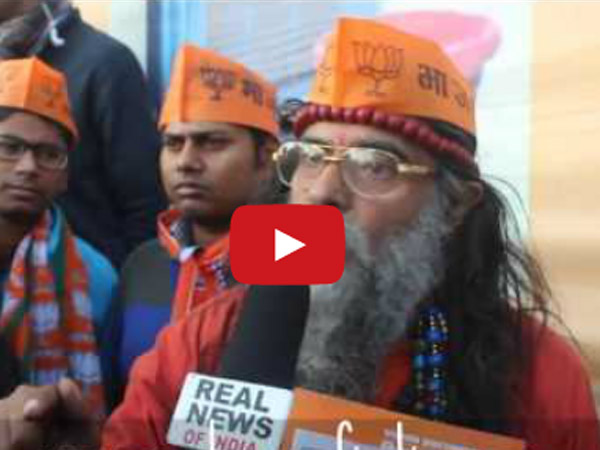 Video We Will Kill Kejriwal Like Gandhiji Swami Omji