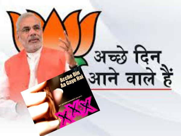 Ekta Kapoor S Sex Comedy Poster Inspired From Pm Modi S Campaign