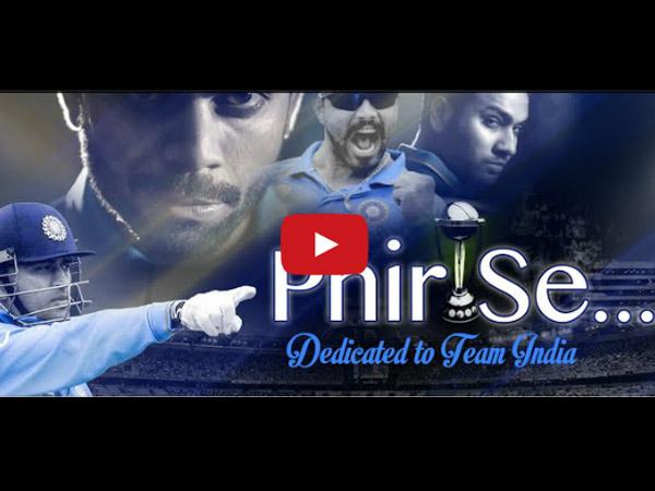 Watch Phir Se Video Song Dedicated Team India