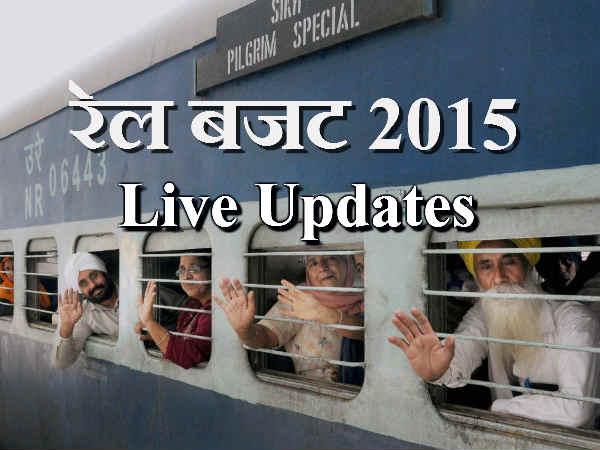 Railway Budget Suresh Prabhu Live Updates Gujarati