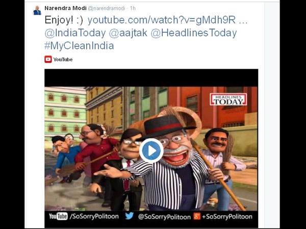 Pm Modi Tweeted His Cartoon Video Say Enjoy