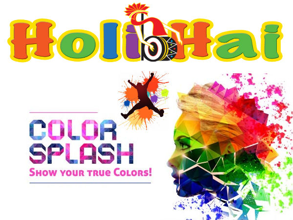 Online Shopping Sites Giving Huge Discount On Holi