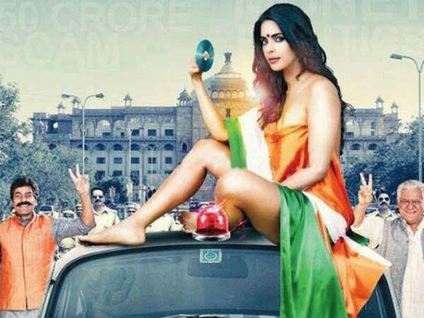 Mallika Sherawat Abuses In Dirty Politics As Bhanwari Devi