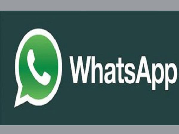 How Lock Your Whatsapp