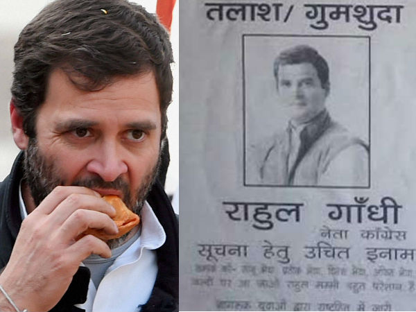 Rahul Gandhi Missing Poster In Bulandshahar Find And Win Prize
