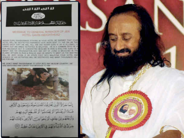 Sri Sri Ravi Shankar Received Death Threats From Isis