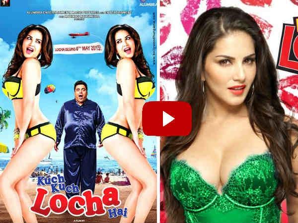 Trailer Kuch Kuch Locha Hai Sunny Leone Ram Kapoor