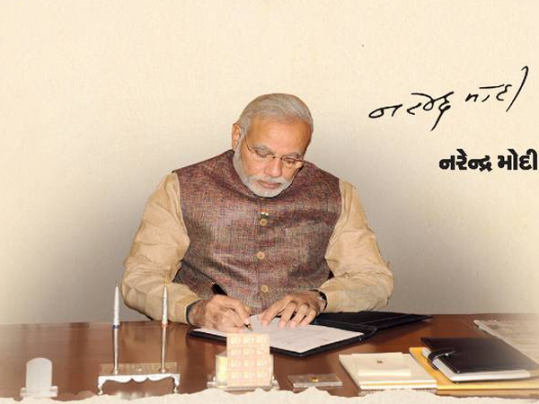 Prime Minister Narendra Modi Writes Open Letter The Citizens