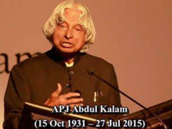 Watch Biography Dr Apj Abdul Kalam Narrated Gulzar
