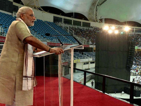 Pm Modi Address 50 000 People At Marhaba Namo