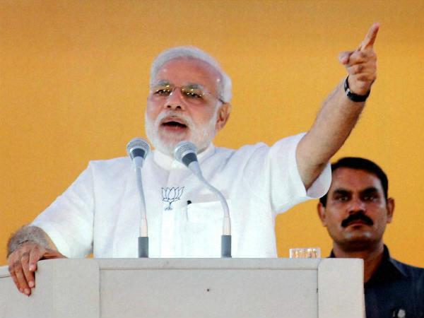 Narendra Modi Speech Rally At Aara Bihar