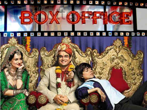 Top Box Office News Brothers 200 Crore Bajrangi Bhaijaan Vs Pk