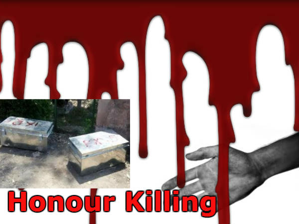 Indore Man Kills Son In Law Honour Killing Suspected