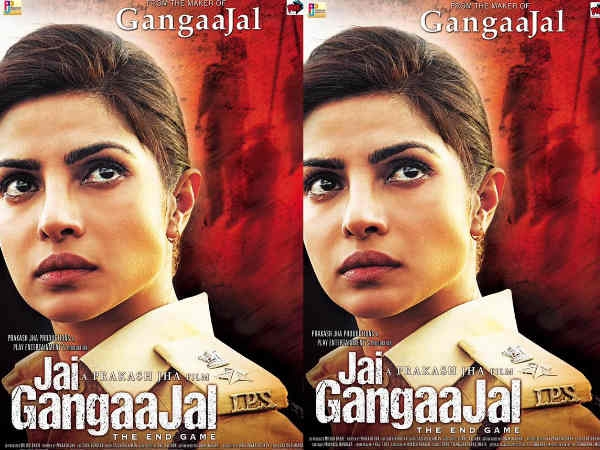 First Look Priyanka Chopra From Jai Gangaajal