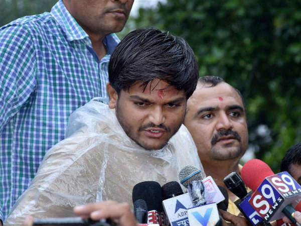 Hardik Patel Announce His Party Delhi