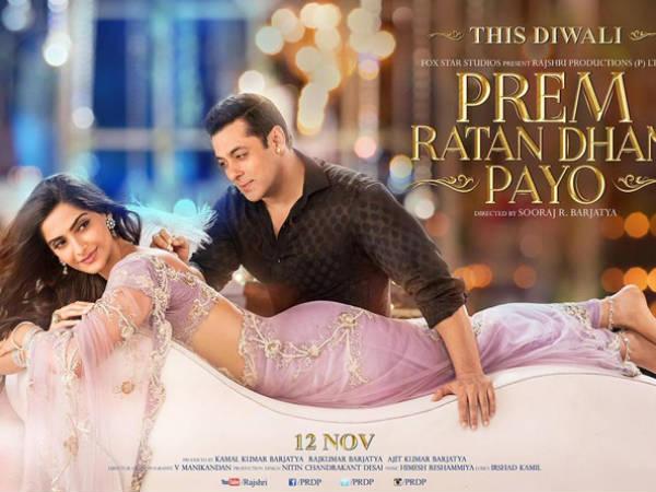 Watch Prem Ratan Dhan Payo Official Trailer Salman Khan Back As Lovable Prem