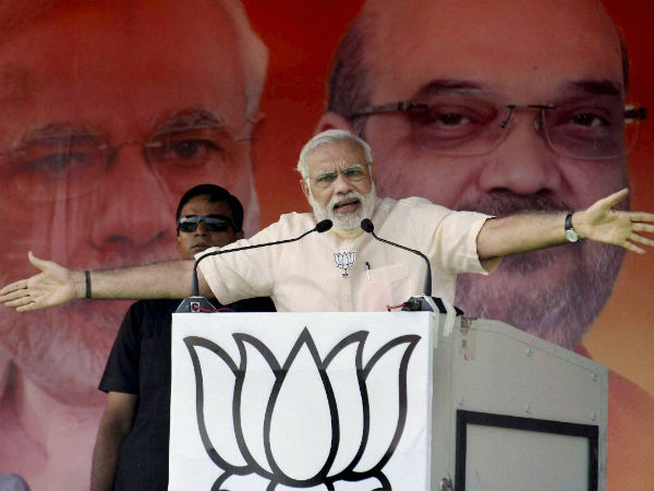 Modi Address Rally Today In Bihar