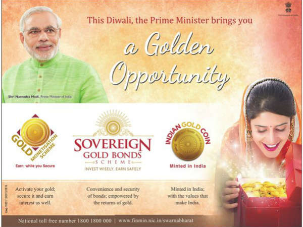 Know The Complete Gold Monetisation Scheme Launched By The Pm Modi