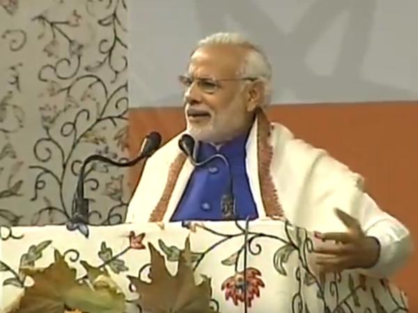 Pm Modi Announces Rs 80 000 Crore Economic Package Jammu Kashmir