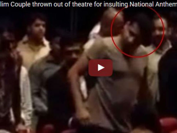 Couple Thrown Of Theatre Insulting National Anthem