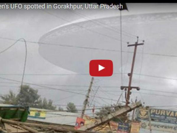 Alien S Ufo Spotted Gorakhpur Uttar Pradesh