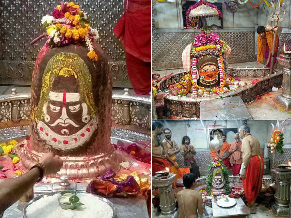 Mahakaleshwar Jyotirlinga Lord Shiva S Holy Shrine 028077 Pg